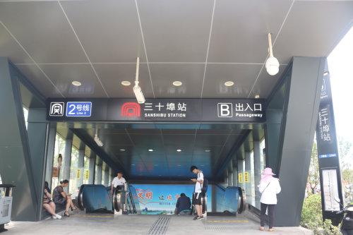 龙湖地产入驻东城 龙誉城全城销售中